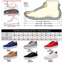 Comfortable Casual Men's Shoes, Lace-Up Brand Fashion Flat Loafers Shoes
