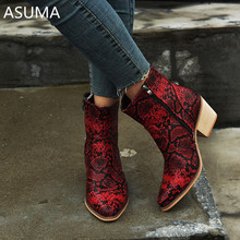 Women Zipper Boots Wedge Snake Print Ankle Square High Heel Fashion Pointed toe Ladies Sexy shoes 2019 New Chelsea