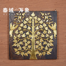 Ebony wood carvings Fortune / Caiyuanguangjin luxury mahogany Business Gifts