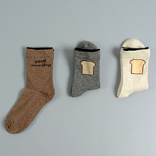 What are thooose! Creative Jacquard Novelty Double Cuffs Funny Socks
