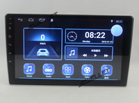 9 Quad core 1024*600 HD screen Android 8.1 Car GPS radio Navigation for Peugeot 307 with 4G/Wifi DVR OBD mirror link