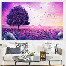 Фиолетовый цветок дерево пузырь пейзаж творческий холст картины