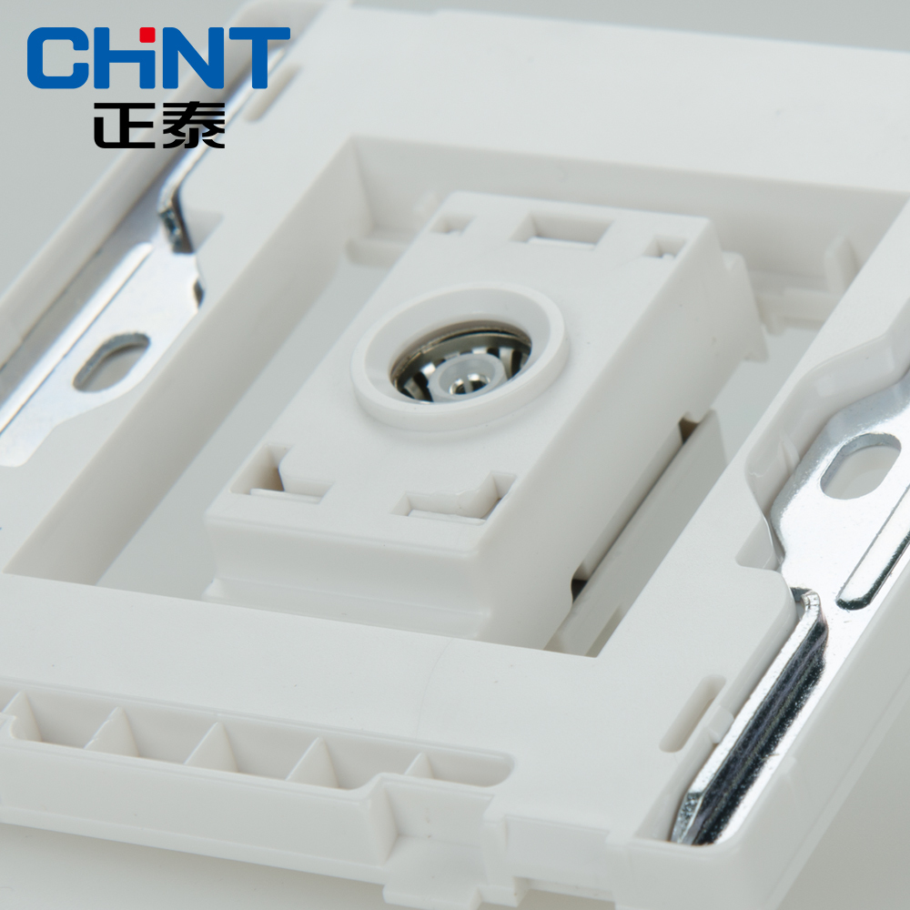 CHINT Electric Socket Connect Wall Switch Socket NEW2D Ivory White ...