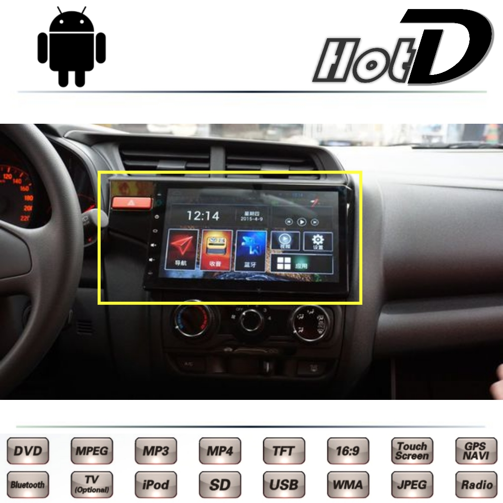 for honda fit jazz gk5 2013 2014 2015 2016 car multimedia dvd player gps navigation android system big monitor screen navi [ 1000 x 1000 Pixel ]