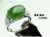 925 Silver Natural Genuine HeTian Yu Lucky Ring + certificate Green Rings Fashion Woman Man's Jewelry adjustable