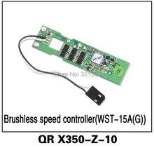 Walkera Quadcopter QR X350 про запасной Запчасти QR x350-z-10 бесщеточный Скорость контроллер (wst-15a (g)