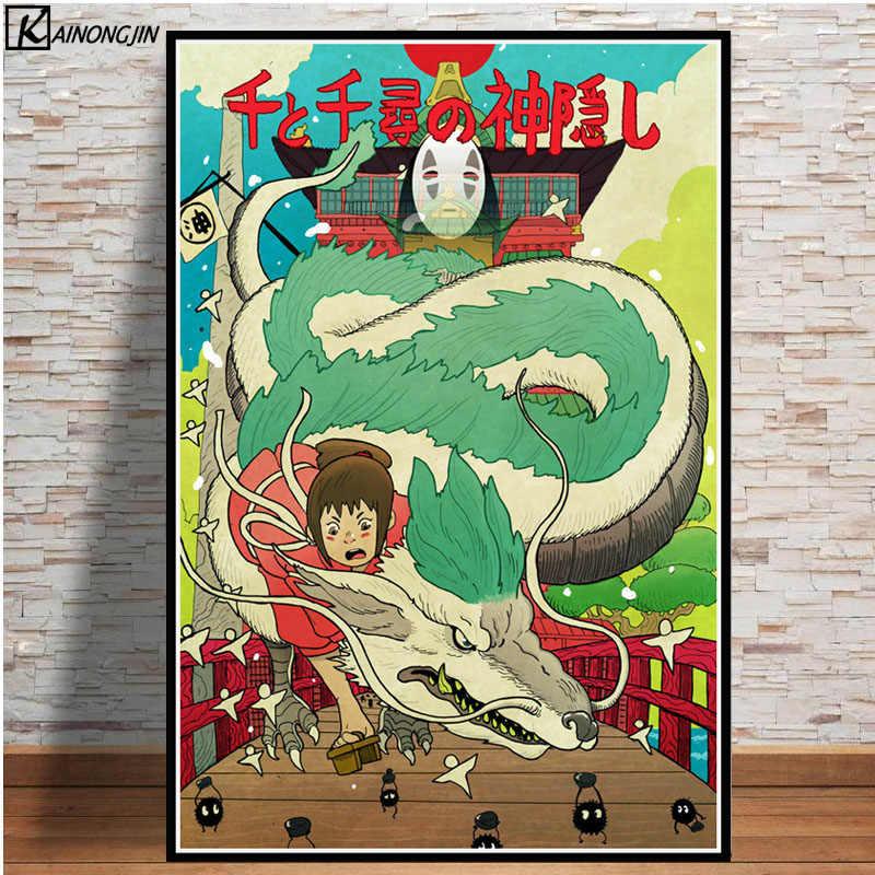 スタジオジブリトリビュートポスタートトロ王女ホットアニメ壁アートキャンバス絵画ポスターやプリントルーム装飾家の装飾
