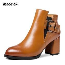 MSSTOR/ботинки на высоком каблуке с пряжкой на ремешке, элегантные модные ботинки на толстом каблуке осень-зима, женские ботинки с острым