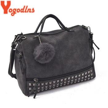 Женские винтажные сумки из нубука