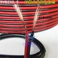 10 metros/lote, 20awg PVC Aisló el Alambre, 2pin Cable de Cobre Estañado, Cable de Extensión de Cable eléctrico Para la Tira LLEVADA AWG-20-2PINS