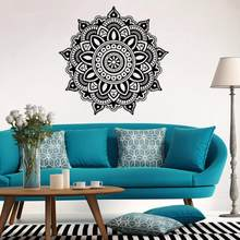 DC 20 Hot Selling Drop Shipping Mandala Flower Indian Bedroom Wall Decal Art Stickers Mural Home Vinyl Family 421(China)