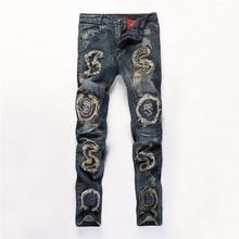 High Quality Men's Jeans Casual Straight Hole Balmai  Denim Trousers Biker Jeans Jean Homme Men Jeans Disel dsq pp
