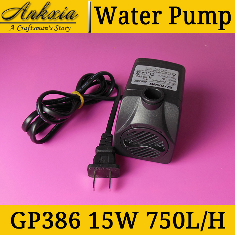 750L/H 15W 220V To 240V Low Noise Water Pump For Mini Laser Cutting Machine&Engraving Machine 3020 3040 4050