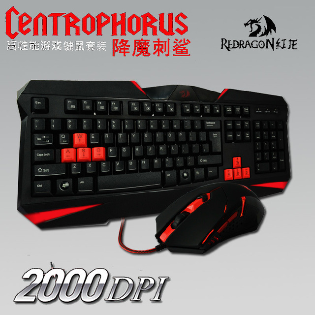 0e2578326d1 Red Dragon Vanquishing barbed shark cafe dedicated gaming keyboard and mouse  set -emitting Light Kit