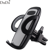 Car Phone Holder Air Vent Mount Smartphone Stand Mobile Support Cell Cellphone Telephone Tablet GPS universal car swivel air vent mount holder for gps cellphone black