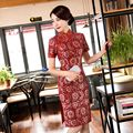 New Arrival Women's Lace Velour Mini Cheongsam Fashion Chinese Style Dress Elegant Qipao Vestido Size S M L XL XXL XXXL 246131