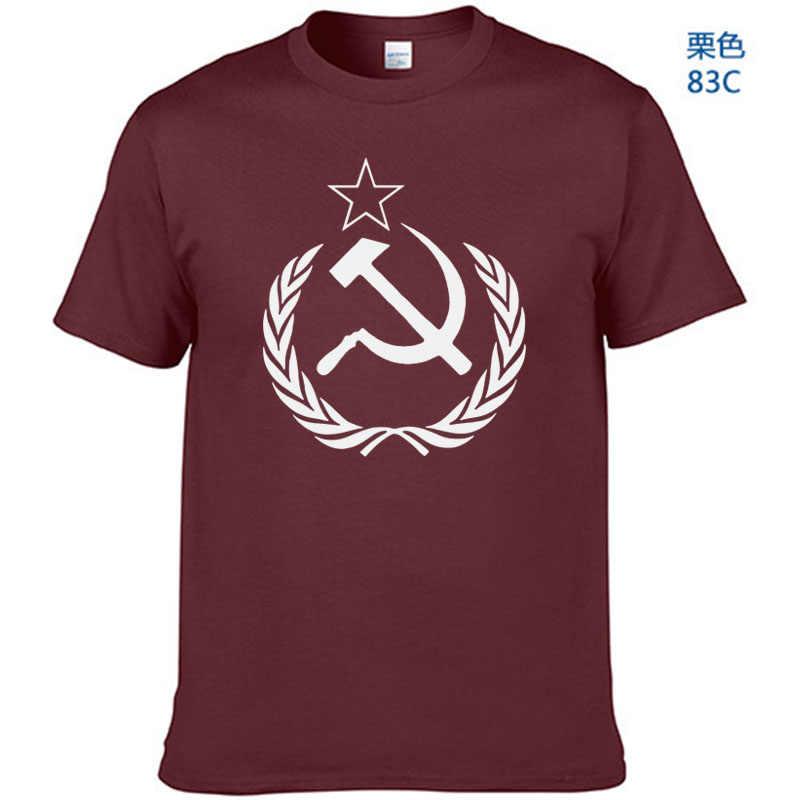 2018新しい到着の男性/女性tシャツcccpソ連ソビエトロシアkgbハンマー鎌軍tシャツファッションデザインプリントメンズtシャツ