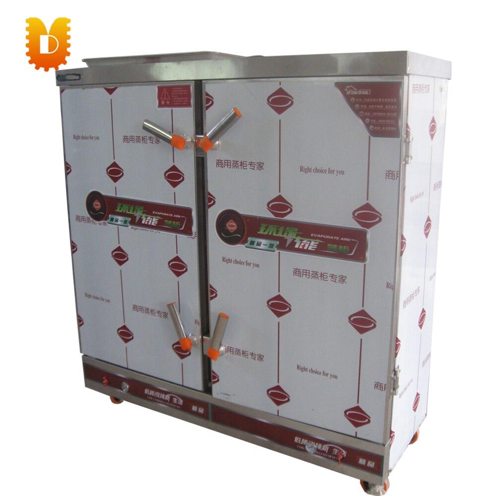 cashew boiling machine/cashew cooking machine udsf 500 cashew kelnel seiving screening machine sperator