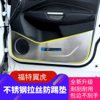 High quality Stainless Steel Decorative Door Anti kick Panel Decorative Car Sticker Accessories For Ford Kuga 2013 2018