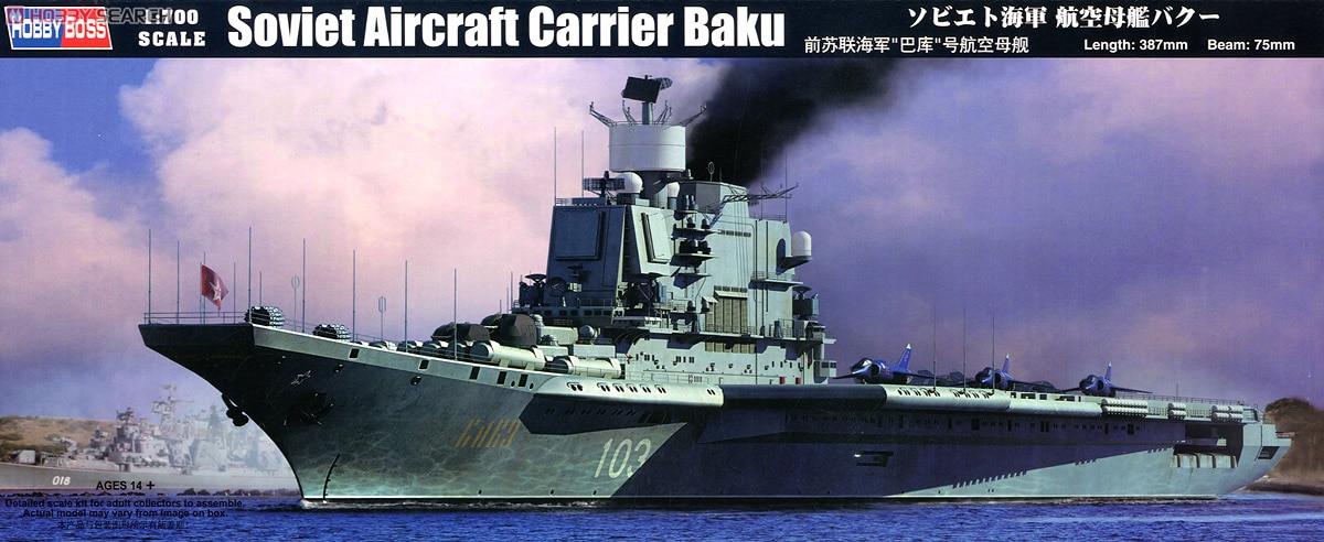 00 HOBBYBOSS 1:7 Soviet navy aircraft carrier 83416 Baku