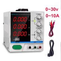 Digital Switching Power Supply 30V 10A Adjustable LED Light Display Current, Voltage, Power Lab Mean Power Source 30V 120V 60V