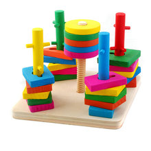 Free shipping Kids Wooden suit blocks five Building Blocks Kits toy Baby Block toys Wood children's Montessori Educational toys