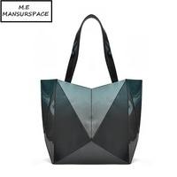 MANSURSPACE European And American Style Ladies Shoulder Bag Geometric bao Bag Gradient Zipper Rhombic Texture Folding Handbag
