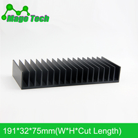 LED Aluminum Heatsink Plate 30W 50W Radiator Cooling Cooler Fit Transistor IC Thermal Conductivity LED Radiator Electronics