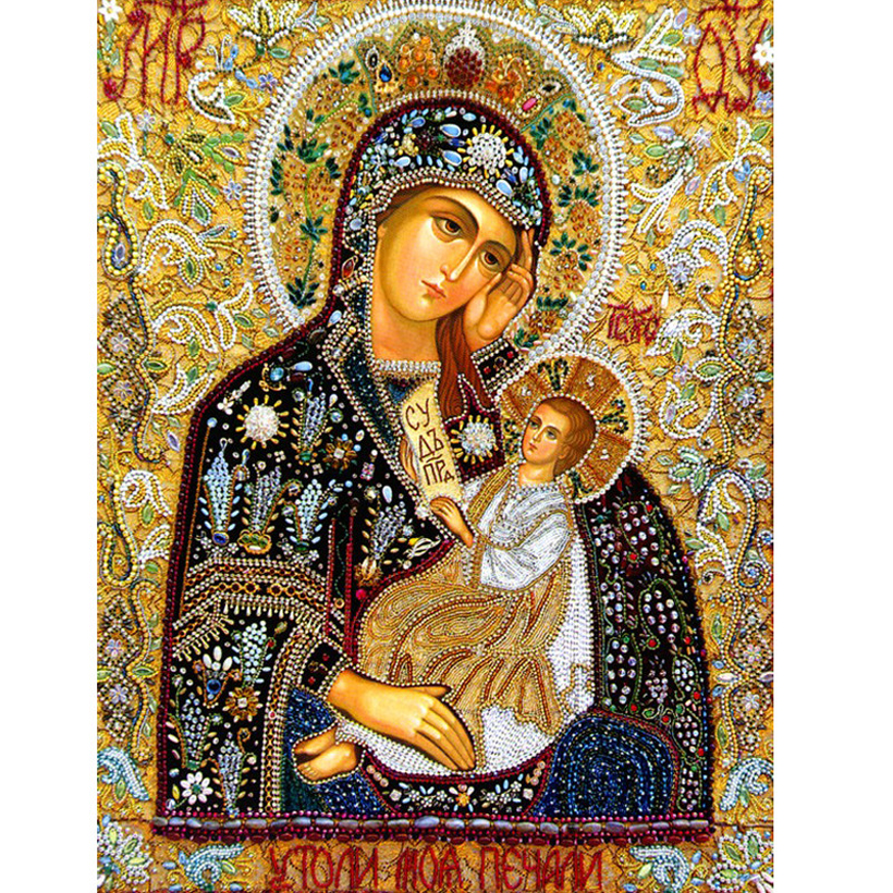 Full Square Drill 3D Diy Diamond Painting Cross Stitch 5D Diamond Embroidery Religious Diamond Mosaic Set MG16A247