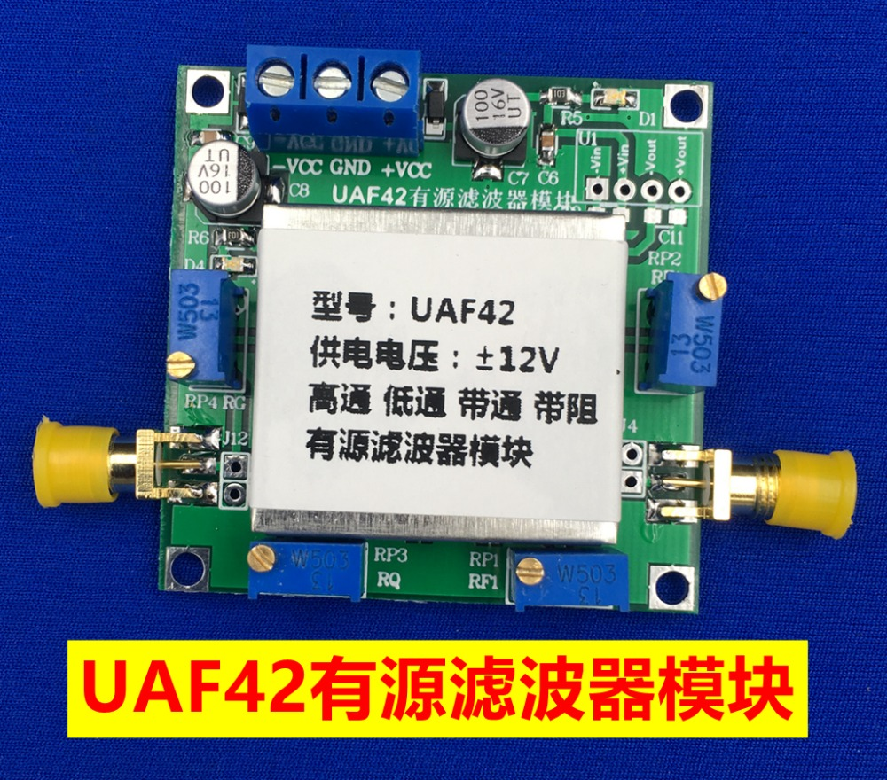 US $24 31 11% OFF|UAF42 lowpass highpass filter bandpass filter module  active low pass filter tunable filter-in Headphone Amplifier from Consumer