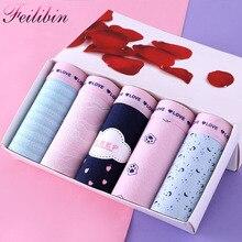 Feilibin Fashion Cotton Women