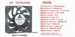 Image 4 - 5V 12V 24V 7CM 70MM 70X70X15MM 7 cm cm châssis dordinateur ventilateur de refroidissement sans brosse