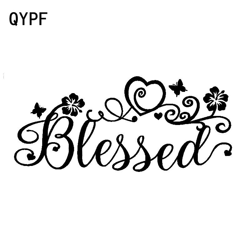 QYPF 17.3cm*7.6cm Intricate Blessed Ribbon Faith Vinyl Flower Fish Window Art Sticker Decal Car Sticker C18-0591