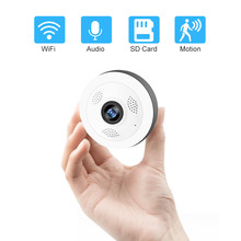 Buy ipc 360 camera and get free shipping on AliExpress com