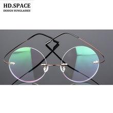 4df9c3370a Moda kadın titanyum alaşım yuvarlak çerçevesiz miyopi gözlük Ultra-hafif  miyop gözlük reçete gözlük-
