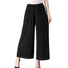 купить 2019 New Summer Chiffon Pants Women Vintage Elastic Waist Solid Color Elegant Trousers Female Casual Pleated Wide Leg Pants по цене 898.5 рублей