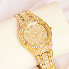 Men Women Watch Crystal Bracelet Golden/Silver Plated Big Dial Male Ladies Shining Dress Quartz Wristwatches fashion rectangle dial rhinestone analog quartz bracelet watch for women golden silver page 4 page 3