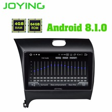 "9"" IPS Double 2Din Head Unit Android 8.1 2.5D Glass Car Radio Stereo For Kia CERATO K3 FORTE Multimedia Player Built-in DSP"