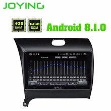 DSP Kaca Android Radio