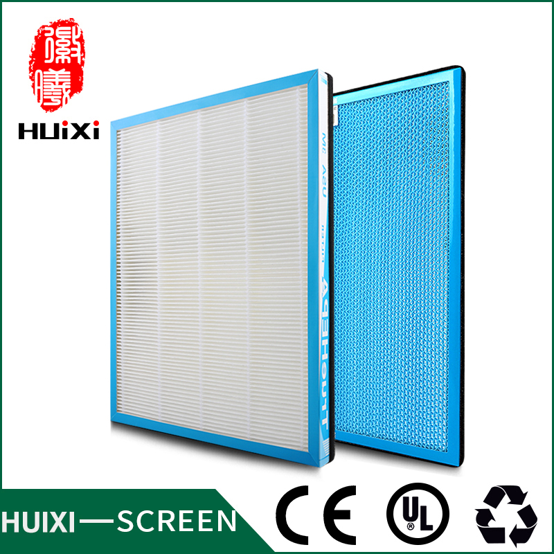 348*265 mm high efficiency hepa filter and activated carbon filter of air purifier parts for SKG-JH4053/4207/4208 etc high efficient filter kits formaldehyde filter activated carbon filter hepa filter for ac4002 ac4004 ac4012 air purifier