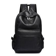 8764eec320ef Новый модный мужской рюкзак мужские рюкзаки для подростков роскошные  дизайнерские рюкзаки из искусственной кожи мужские рюкзаки .