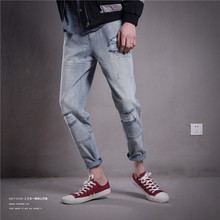 Spring street light hole washing jeans Korean slim pants Metrosexual youth all-match casual pants