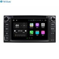 YESSUN Için Android Araç Navigasyon GPS Toyota Hilux/Terios 2006 ~ 2010 Ses Video Stereo HD Dokunmatik Ekran Multimedya oyuncu.