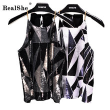 RealShe New Sequins Tank Tops Women Camisole Vest simple Geometric patterns Ladies Halter Slim Sexy Camis Tops Streetwear
