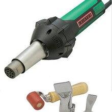 FREE SHIPPING 220V Leister Heat Gun Triac ST Hot Air Welder,