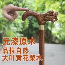 Filial piety elderly Genuine seven barium Le elderly yellow rosewood wood    slip Walker crutches leading stick