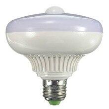 LumiParty Sensor LED Lamp E27 12w LED Infrared Motion Detection Light Auto