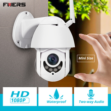 FUERS WIFI IP Camera Outdoor 1080p Speed IP66 Waterproof PTZ Camera H.265+ Video APP Control Night Vision Motion Detection