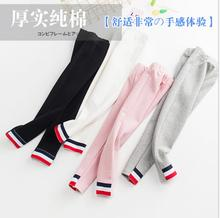 2017 Autumn Winter Children Leggings Sport Style Girls Trousers Thick Cotton Skinny Pants Foot Mouth Color Fashion Weave EX108