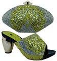 2016 Новые ожидаемые Африканские Итальянская обувь и сумки, чтобы соответствовать, желтый цвет обуви с мешком набор со стразами (Szie: 38-43) WTT1-28